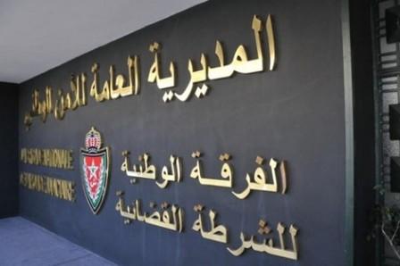 الأمن يعتقل مصريا وإريتيريا ينشطان ضمن منظمة عابرة للقارات