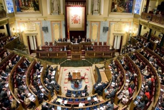 """مجلس الشيوخ الاسباني يوجه صفعة لجبهة """"البوليساريو"""""""