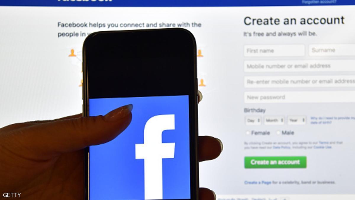 """فيسبوك يطلق """"خدمة المواعدة"""" اعتمادا على """"جي بي إس"""""""