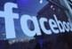 فايسبوك يعلن ارتفاع أرباحه ومستخدميه رغم جدل الخصوصية