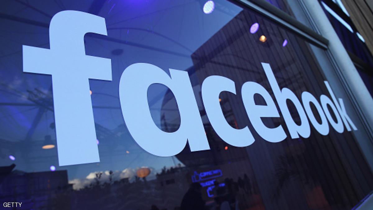 فايسبوك تكشف وبالأرقام عدد مستخدميها وأرباحها المالية