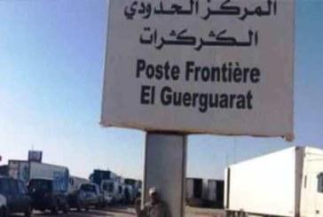 المغرب ينسحب بشكل أحادي من الكركرات حفاظا على وقف إطلاق النار