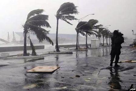 نشرة إنذارية… أمطار عاصفية بعدد من مناطق المملكة