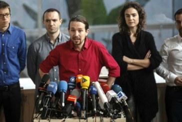 مؤتمر حاسم لحزب بوديموس اليساري الإسباني على وقع انقسامات داخلية