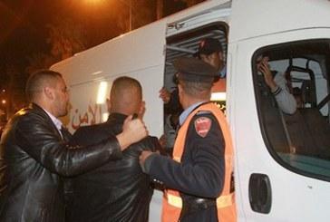 الأمن يوضح حقيقة احتجاز مسلح لعاملات بشركة خاصة بالدار البيضاء