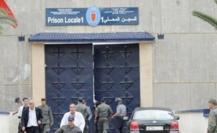 توقيف 5 أحداث فروا من مركز التهذيب والإصلاح بسلا