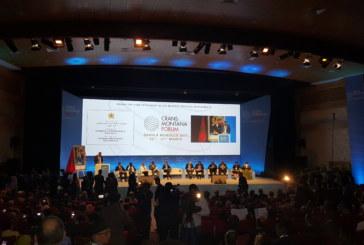 """الملك محمد السادس: """" القارة الإفريقية تشكل الأسبقية في السياسة الخارجية للمملكة"""""""