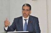 هل يريد الوزير الرباح تحويل المغرب لمقبرة للنفايات النووية والخطرة؟؟؟