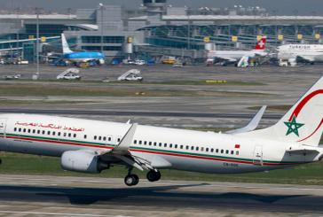 """اضطراب في رحلات """"لارام"""" صوب مطار باريس أورلي بسبب تهديد أمني"""
