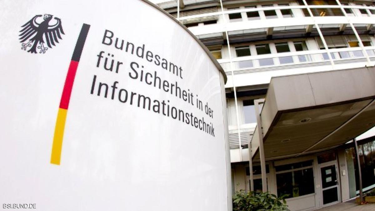 رفع مستوى التأهب في ألمانيا تحسبا لهجمات إلكترونية