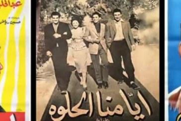 ذكرى عبد الحليم