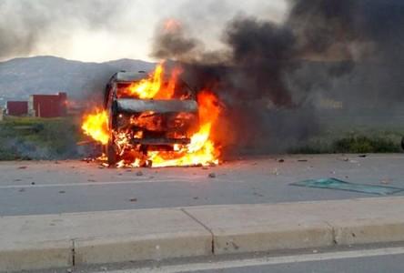 توقيف 14 شخصا على خلفية أحداث إمزورن وبني بوعياش