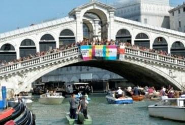 إيطاليا: توقيف 3 أشخاص يشتبه في تخطيطهم لارتكاب اعتداء في البندقية