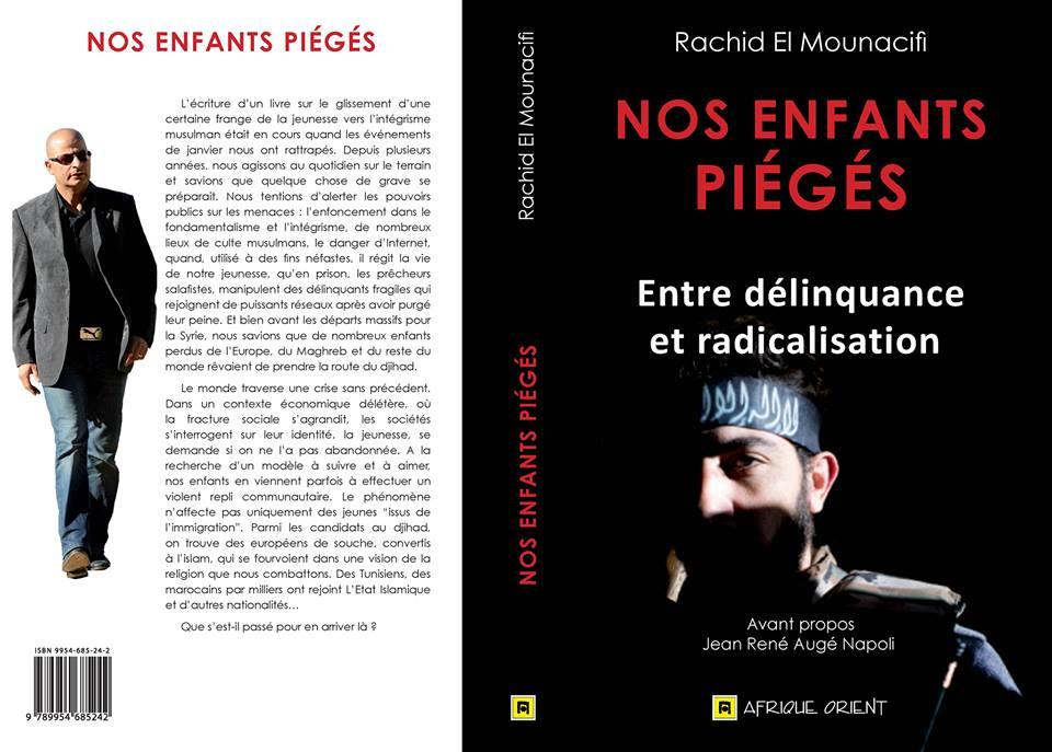 """الدكتور رشيد المناصفي يصدر كتابه الجديد """"أبناؤنا المغرر بهم بين الإهمال والتطرف"""""""