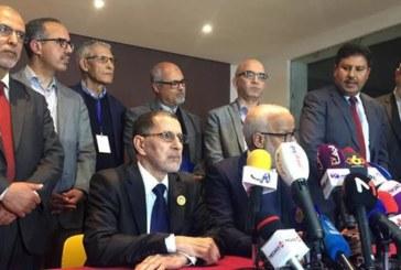الرئيس الأمريكي ترامب وتصنيف حزب العدالة والتنمية المغربي ضمن خانة الإرهاب