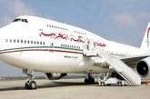 إنزال راكبة سكرانة بالقوة من إحدى الطائرات بمطار طنجة ابن بطوطة