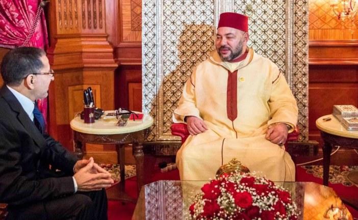 حديث عن قرب تعديل وزاري كبير بالمغرب
