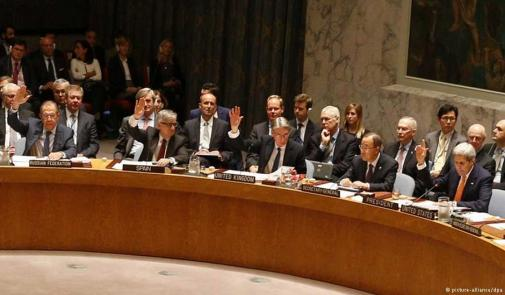 إسبانيا تنوه بمصادقة مجلس الأمن على القرار 2315 المتعلق بالصحراء المغربية