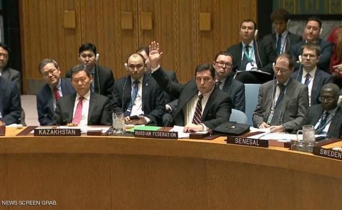 فيتو روسي يعطل قرارا بشأن الاستخدام الكيماوي في سوريا