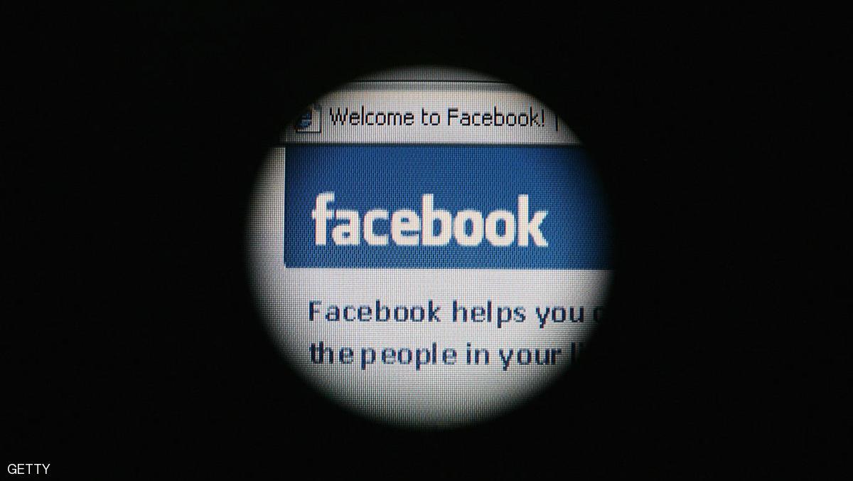 يقاضيان فيسبوك بسبب ابنتهما القتيلة منذ 5 سنوات