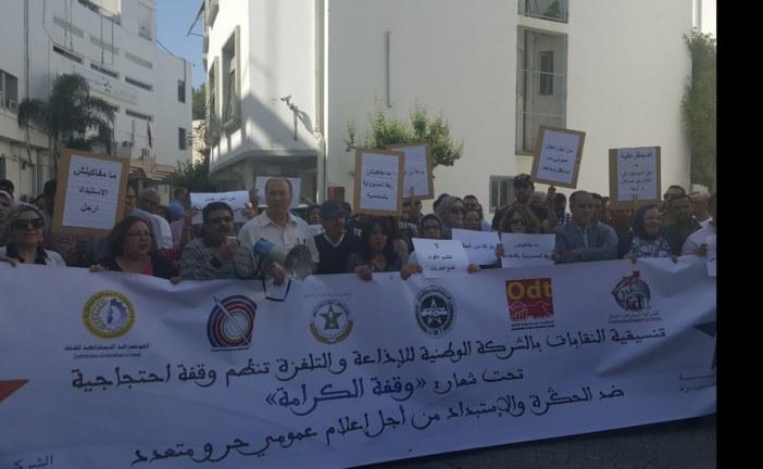 فيصل العرايشي في مواجهة حناجر صحافي وعمال SNRT
