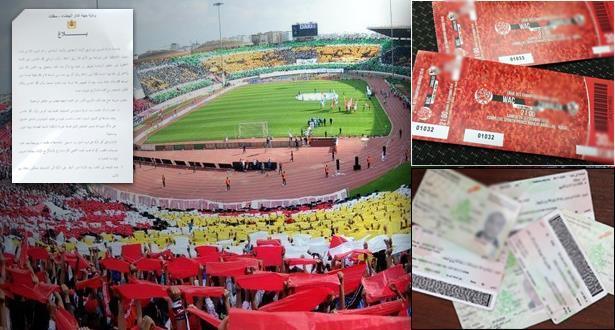 """هذه هي الإجراءات الخاصة بتنظيم """"الديربي"""" وبيع تذاكر مباراة الموسم"""