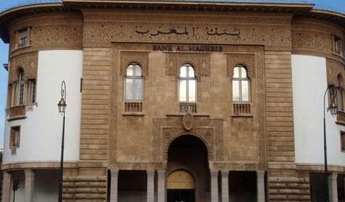 بنك المغرب: ارتفاع الاحتياطيات الدولية للمغرب بـ4,3 في المائة إلى غاية 5 أبريل 2017
