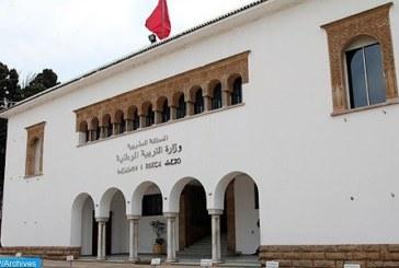 """تقرير """"أسود"""" يكشف تلاعبات في مناصب المسؤولية بالجامعات المغربية"""