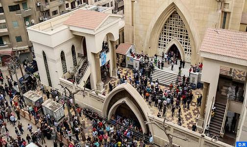 المغرب يعبر عن إدانته الشديدة للتفجيرين الإرهابيين اللذين استهدفا اليوم كنيستين بمصر