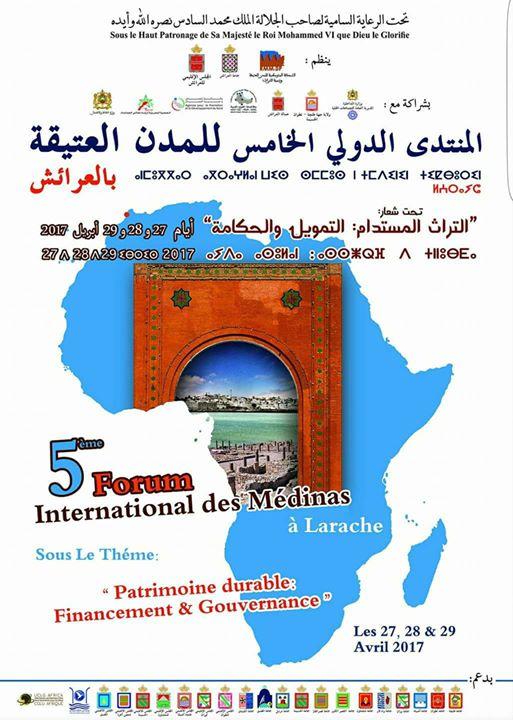 تنظيم الدورة الخامسة للمنتدى الدولي للمدن العتيقة بالعراش