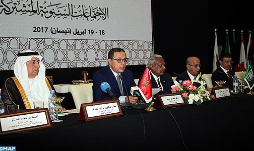 الملك يوجه رسالة إلى المشاركين في الاجتماعات السنوية المشتركة للهيئات المالية العربية لعام 2017 المنعقدة بالرباط