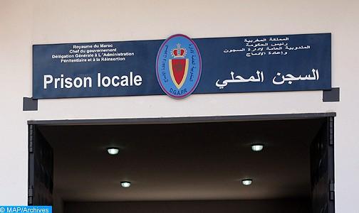 مندوبية السجون تنفي فتح حوار مع محكومين في إطار قضايا التطرف والإرهاب