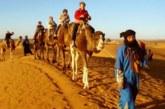 الاتحاد المغربي للشغل… قطاع الفنادق والمطاعم والسياحة في طريق الهشاشة