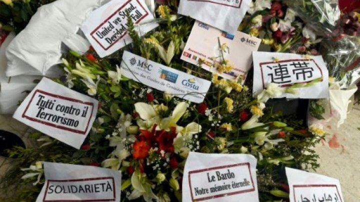ألمانيا تسلم مواطنا تونسيا لبلاده مطلوب للتورط في اعتداء باردو