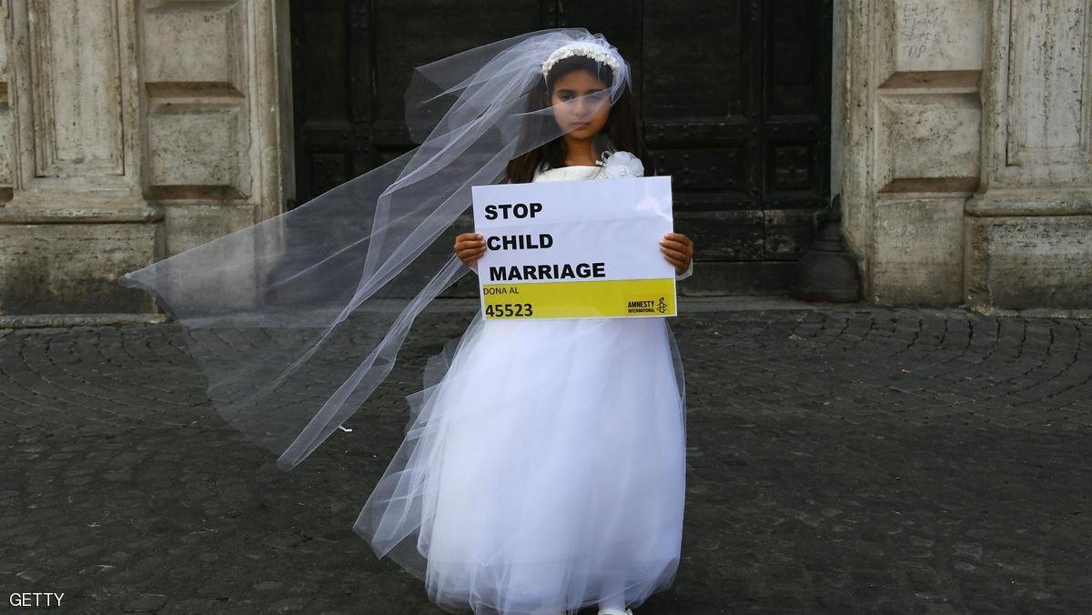انتشار زواج القاصرات في أقوى بلد في العالم