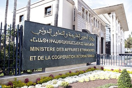 المغرب يشيد بالمقتضيات المتعلقة بالصحراء المغربية التي تضمنها قانون المالية الأمريكي لسنة 2017