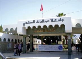 """الأمن يعتقل الأستاذ الجامعي المتهم في قضية """"الجنس مقابل النقط"""""""