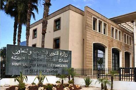 المملكة المغربية تدين بشدة الهجوم الإرهابي الذي هز مدينة مانشستر