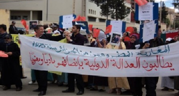 عرض 3 حالات اختفاء للمغاربة المطرودين من الجزائر أمام الأمم المتحدة