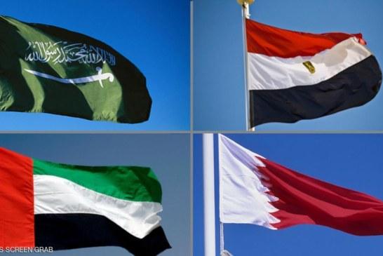 رسميا… السعودية والإمارات والبحرين ومصر تقطع علاقاتها مع قطر