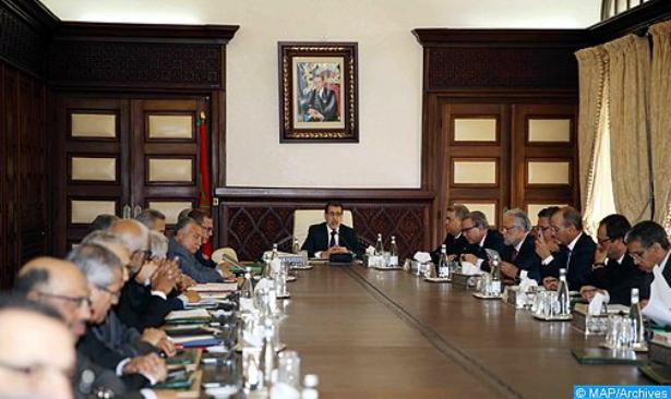 جدول أعمال مجلس الحكومة ليوم غد الخميس