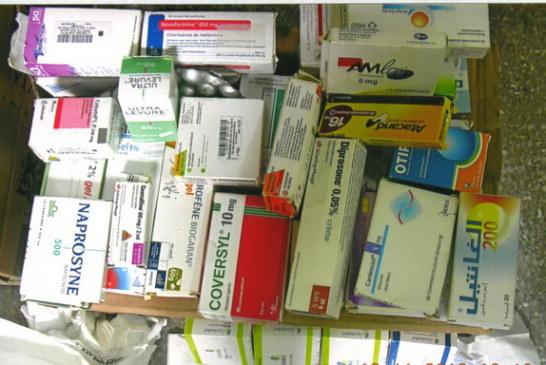 وزارة الصحة تكشف حقيقة الأدوية منتهية الصلاحية بمركز صحي بإقليم تاونات