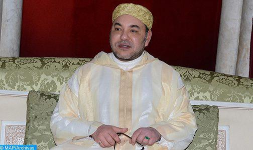أمير المؤمنين يؤدي صلاة الجمعة بمسجد الرحمة بالرباط