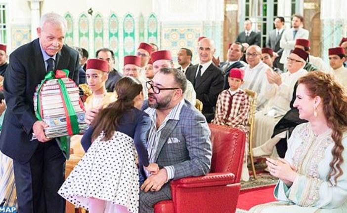 الملك يترأس بالدار البيضاء حفل نهاية السنة الدراسية للمدرسة المولوية