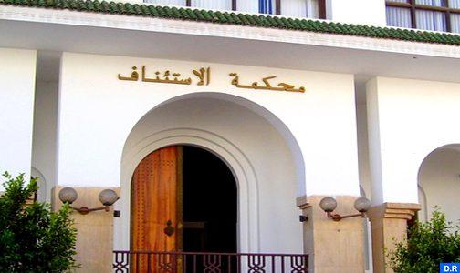 اعتقال 7 أشخاص جدد بالحسيمة بتهمة المس بالسلامة الداخلية للدولة وايداعهم سجن عكاشة
