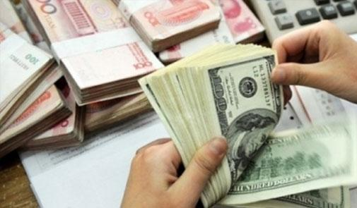 توقيف 3 أشخاص لاتهماهم بالسطو على وكالة لصرف العملات إقليم سطات