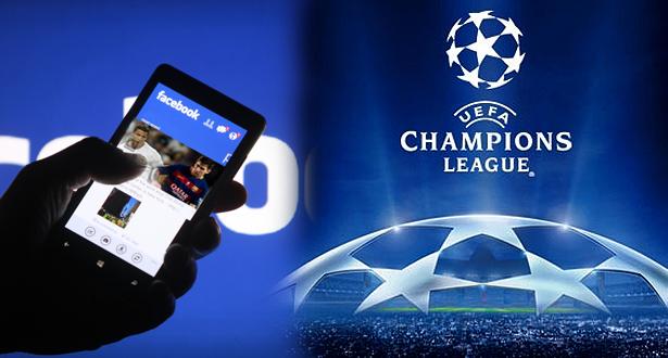 سابقة… فيسبوك ينقل حصريا مباريات دوري أبطال أوروبا القادم