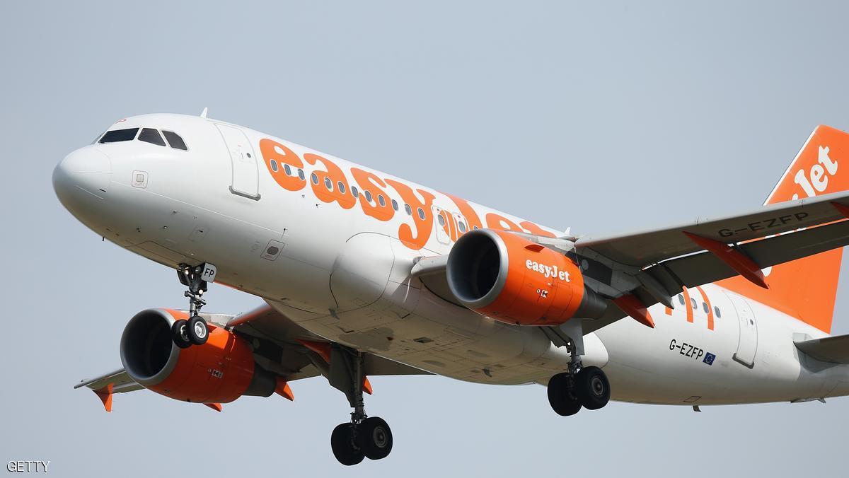 ربان طائرة يطلب من المسافرين إجراء قرعة ليقرر السفر من عدمه