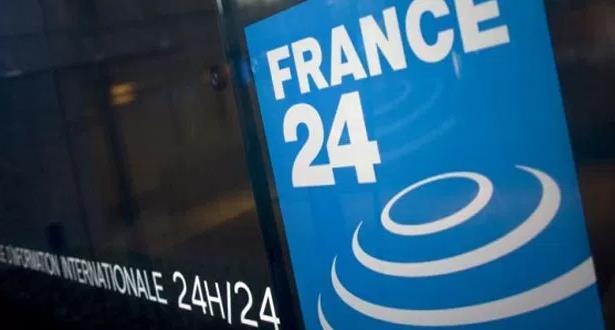 """وزارة الثقافة والاتصال توضح حقيقة منع قناة """"فرانس 24"""" من العمل بالمغرب"""