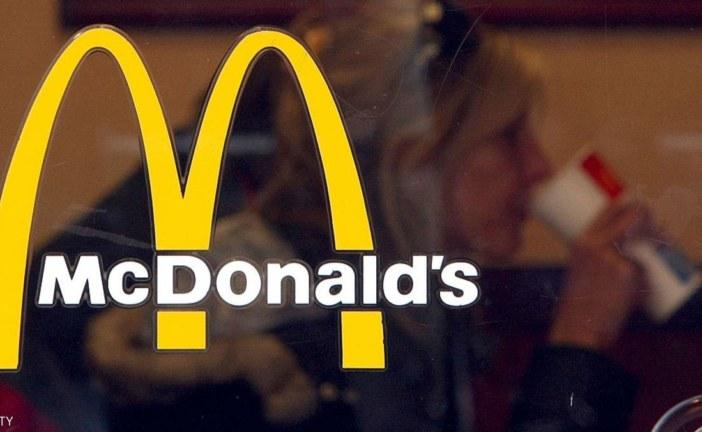 عامل سابق يكشف أسرار مطاعم ماكدونالدز